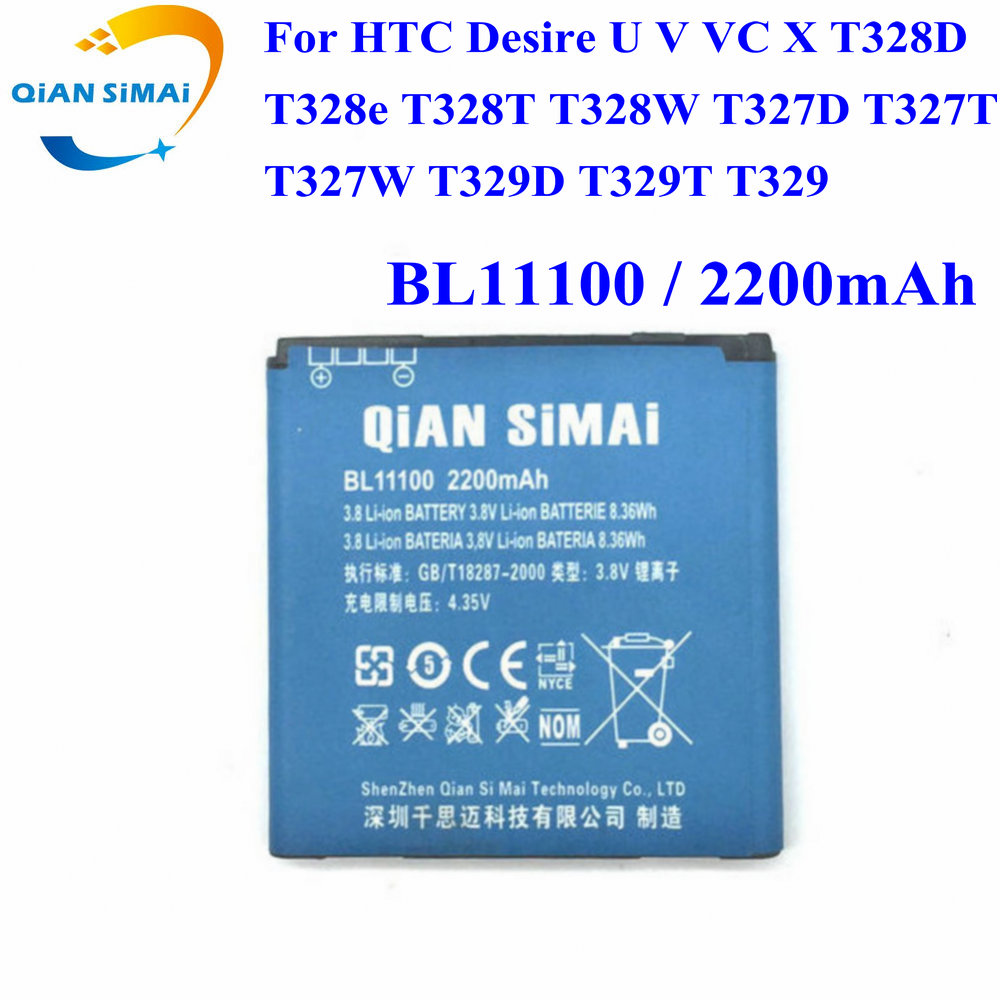 QiAN SiMAi Pour HTC Desire U V VC X T328D T328e T328T T328W T327D T327T T327W T329D T329T T329 1 PCS 0 Nouveau BL11100 Batterie