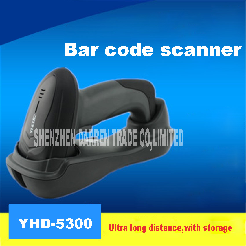 YHD-5300 USB Laser Wireless bar code scanning gun code Reader Gun Decoder With the base charge storage Express store dedicated managing the store