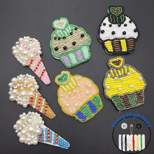 1pc Cake ice cream Rhinestone beaded Patches for clothing Sew sequins sew on patch applique embroidery parche hats bags