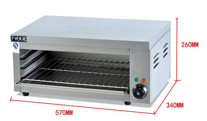 Stainless Steel Electric Salamander Electric BBQ Grill Machine In Food  Processors From Home Appliances On Aliexpress.com | Alibaba Group