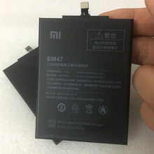 2018 New 100% Original 4000mAh BM47 Battery For Xiaomi Redmi 3S 3X 4X Hongmi 3 S Redrice Bateria Baterie