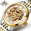 Brand Switzerland Watch Women Luxury Brand Skeleton Automatic Self Wind Diamond Luminous Chinese Phoenix Gold Relogio