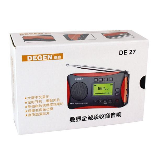 New DEGEN DE-27 FM Portable radio (15)