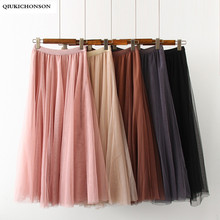 Sweet Cute Elastic High Waist Tulle Skirts Ladies Ruffle Mesh Skirt Women Spring Summer Long Midi jupe tulle femme