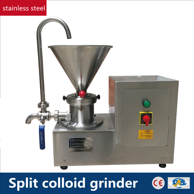 220V Commercial Split Type Colloid Grinding Machine Dendrobium Sesame Peanut Butter Chocolate Ice Cream Emulsifying Machine hot sale 80 colloid mill peanut butter making machine bitumen sesame paste grinder machine
