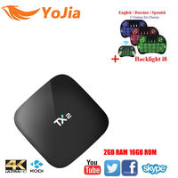 2GB 16GB Rockchip RK3229 Andorid 6 0 TV BOX Suppot H 265 4K 60tps 2 4GHz