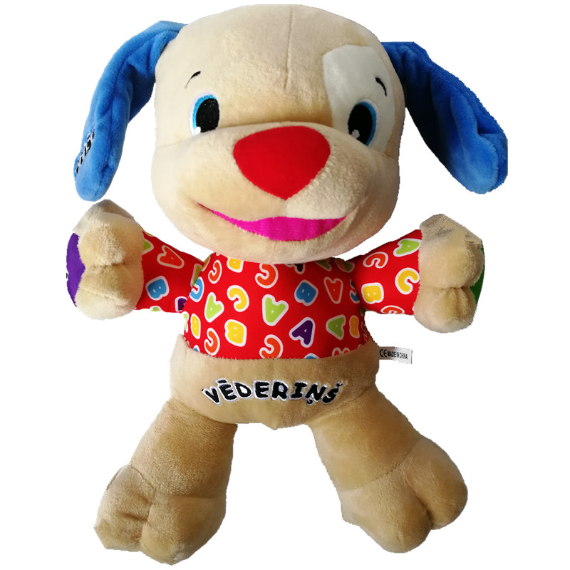 Toys & Hobbies ... Stuffed Animals & Plush ... 1519362379 ... 3 ... Hebrew Russian Lithuanian Latvian Portuguese Singing Speaking Toy Dog Musical Doll Hippo Baby Educational Puppy ...