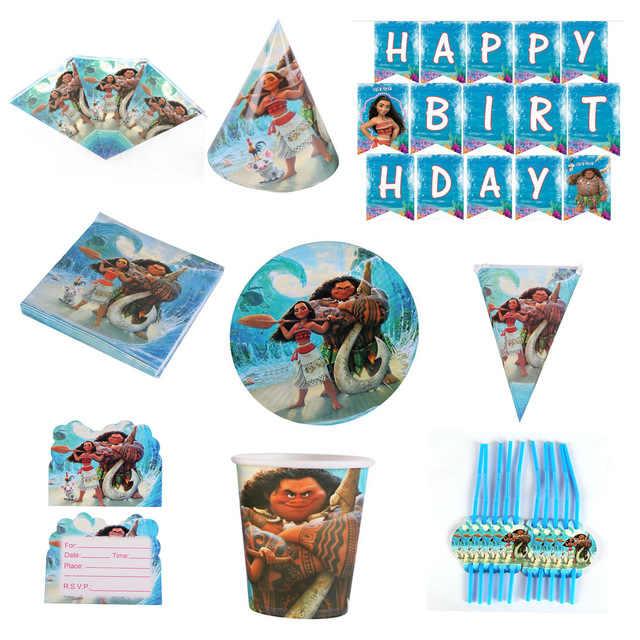 Moana ปาร์ตี้กระดาษถ้วยจานช้อนส้อมคำเชิญผ้าปูโต๊ะ Topper บอลลูนโปรดปรานสำหรับเด็กวันหยุดของขวัญวันเกิด