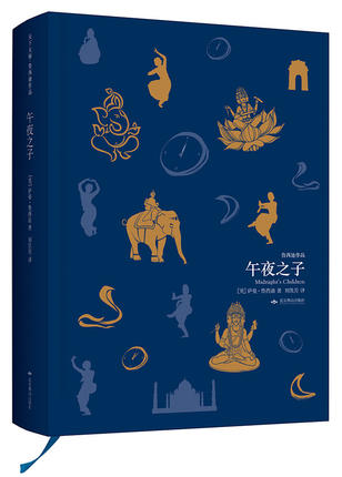 The son of the night in contemporary literary works, the Chinese version, one of the ten China's top 2015 books the selected works of h g wells