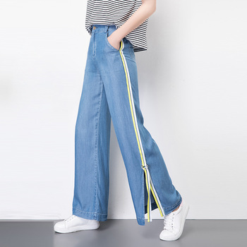 2018 new summer female Tencel jeans striped stitching wide-leg pants simple Casual jeans fashion Loose trousers women фото