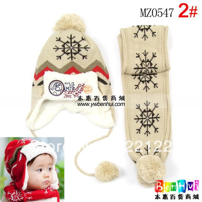 Winter Keep Warm Knitted Hats For Boy/girl/kits Hats,infants Caps Beanine Chilldren-Ladybird Beetle Cap Hat Scarf Mz0547 2pcs