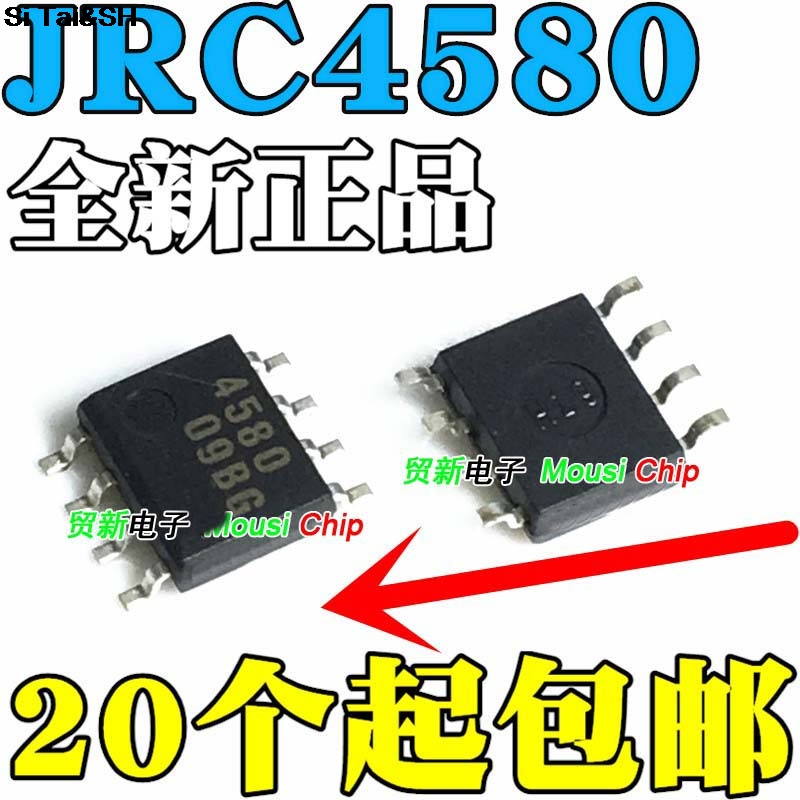 Free shipping 5pcs lot NJM4580E patch 8 feet JRC4580E 4580 SOP8 dual op amp chip new
