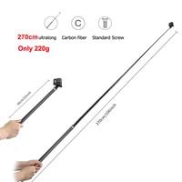TELESIN 106 Long Carbon Fiber Selfie Stick for GoPro Hero 6 5 4 3 Session Xiaomi YI 4K SJCAM EKEN Extendable Handheld Monopod