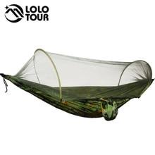 دائم المحمولة التخييم أرجوحة خيمة سريعة مفتوحة لا حاجة لإقامة Hamak Rede التمويه المعاوضة أرجوحة أسود الجيش الأخضر