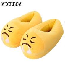 2017 Emoji Slippers Cartoon Sweet Warm Plush Slipper Men Women Slippers Spring/Autumn/Winter House Shoes 17 Styles Ulrica 0006W