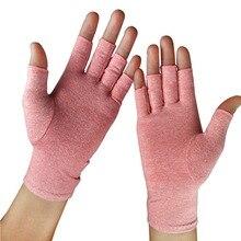 Компрессионные перчатки с открытыми пальцами легкие дышащие термостойкие(артрит) Зимние перчатки для восстановления рук