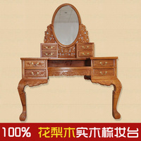 African pear wood mahogany dresser antique dresser desk multifunctional makeup of Chinese dressing table dressing tables