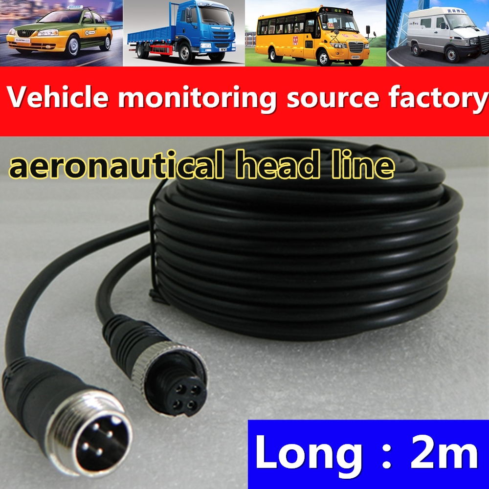 Factory direct 2 meters car monitoring wire 4P car wiring video integrated male and female head ...