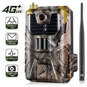 HC-900LTE 4G Hunting Camera 16MP 1080P MMS/SMS/SMTP/FTP Trail Camera IP65 0.3s Photo Traps 940nm infrared LED scout Wild Camera(China)