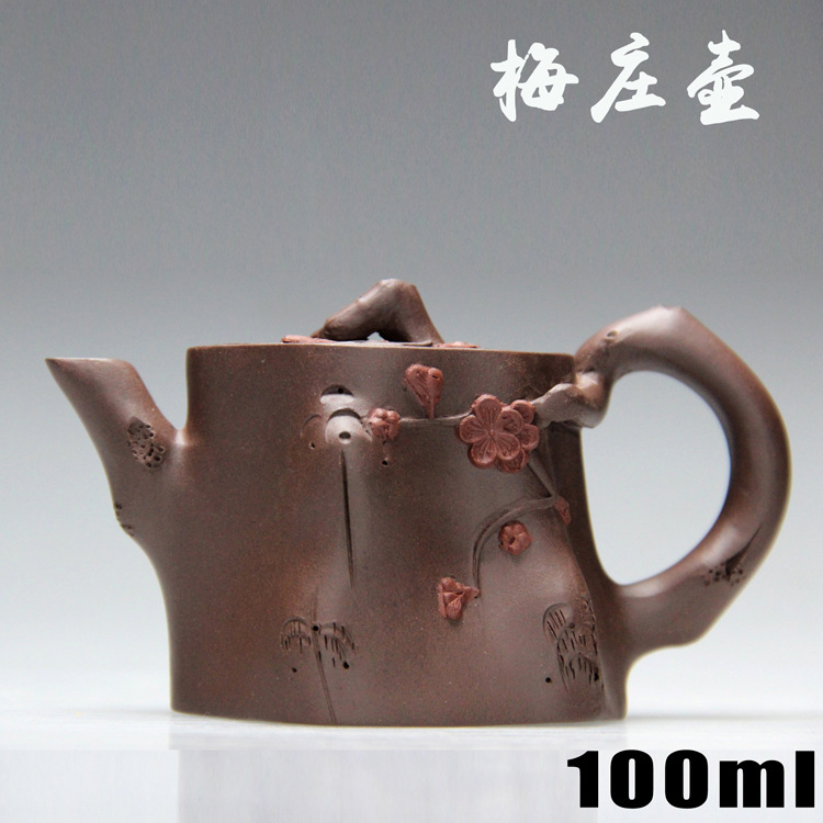 Authentic Yixing Zisha masters handmade teapot old purple clay ore pile pot Mei crafts wholesale 323