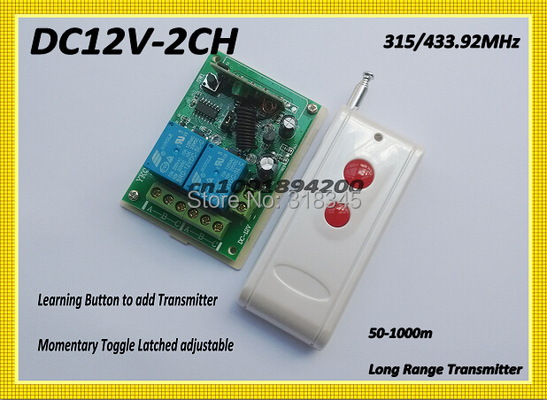 Long Range Remote Control Switch 50-1000m RF Receiver Transmitter DC 12V 2CH 10A Relay Light Lamp Button Circuit Remote Switch remote control switches dc 12v 2ch receiver long range remote control transmitter 50 1000m 315 433 rx tx 2ch relay learning code