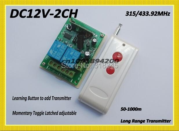 Long Range Ir Transmitter Circuit