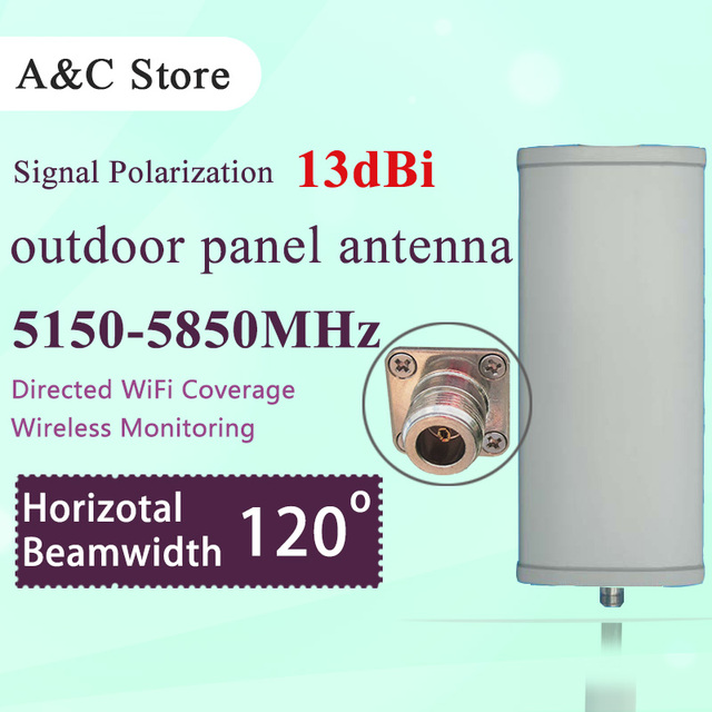5.8G 13dBi 120 degree outdoor panel  wifi  antenna single polarization high gain for AP sector  base station antenna
