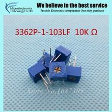 10 Шт./лот 3362P-1-103LF 3362 P 103 10 K ом Подстроечный Резистор Триммер Потенциометр Переменный резистор новый оригинальный