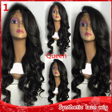 Best Quality boby wavy synthetic lace front wigs with baby hair glueless Brazilian cheap wigs for black women heat resistant