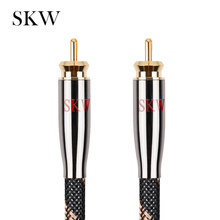 Аудиокабель SKW RCA, штекер штекер, цифровой коаксиальный сабвуфер 6N OCC 1 м, 1,5 м, 2 м, 3 м, 5 м, 8 м, 10 м, 12 м, 15 м для автомобильного усилителя сабвуфера