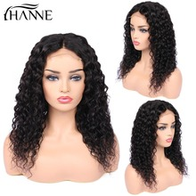 Water Wave 4*4 Brazilian Remy Human Closure Wig Lace Hair Middle Part Glueless Wigs For Women HANNE