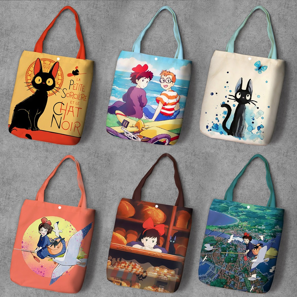 I Love Anime Cotton BagSize choice Tote Shopper or Sling