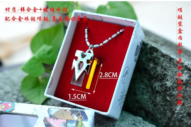Sword Art Online Necklace Yellow in box