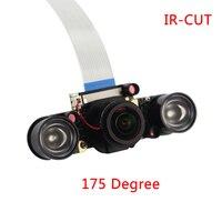 Raspberry Pi 3 B IR CUT Camera 5MP 175 Degree Focal Adjustable Night Vision Camera Module