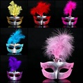 Practical Jokes Novelty cosplay feather mask party painted Italy plastic plating small beauty  Practical Gags