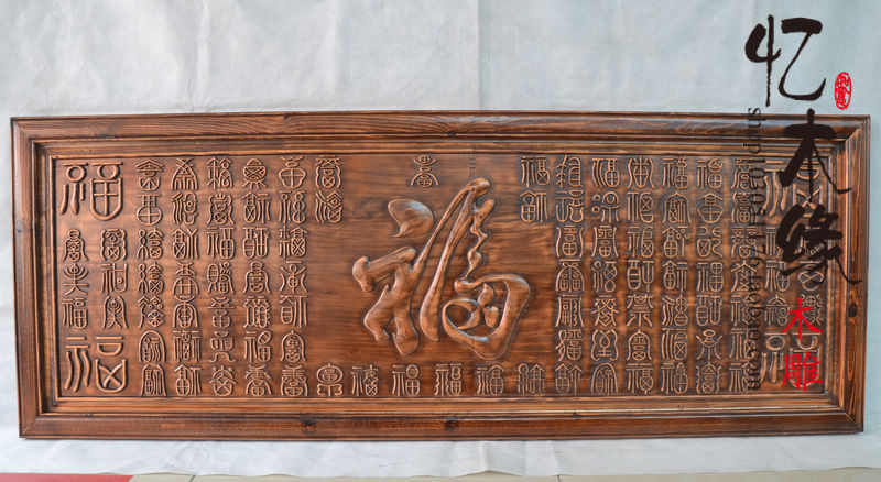 Dongyang woodcarving map Pak camphorwood hanging wood sculpture wall cross screen carving plaque special offer promotions dongyang woodcarving camphor wood furniture wood carved camphorwood box suitcase box antique calligraphy collection box insect d