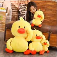 цена на WYZHY Vibrating small yellow duck with the same paragraph plush toy doll large dancing doll pillow to send girls gifts  80CM