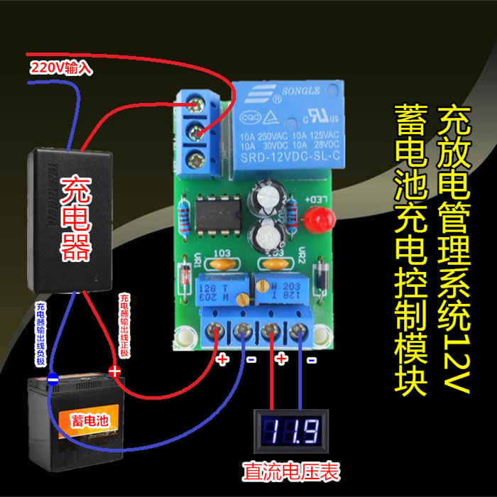 YX1588 Battery Charging Module, Charge and Discharge Management System, 12V Battery Charging Control Board xh m603 li ion lithium battery charging control module battery charging control protection switch automatic on off 12 24v