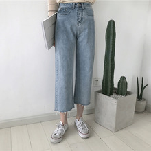 Spring Summer New Jeans Women High Waist Wide Leg Pants Vintage Cowboy Ankle-Length Pants Casual Loose  Denim Pants summer national style embroidered vintage denim wide leg pants elastic waist woman casual loose pocket jeans ankle length pants