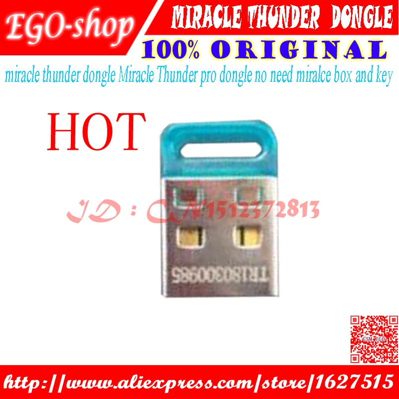 miracle thunder dongle Miracle Thunder pro dongle no need miralce box and keymiracle thunder dongle Miracle Thunder pro dongle no need miralce box and key