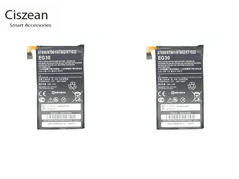 Ciszean 2x EG30 2000mAh / 7.6Wh Mobile Phone Replacement