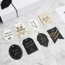 Paper Gift Tags 40pcs(10sets) Gold Stamping Thank