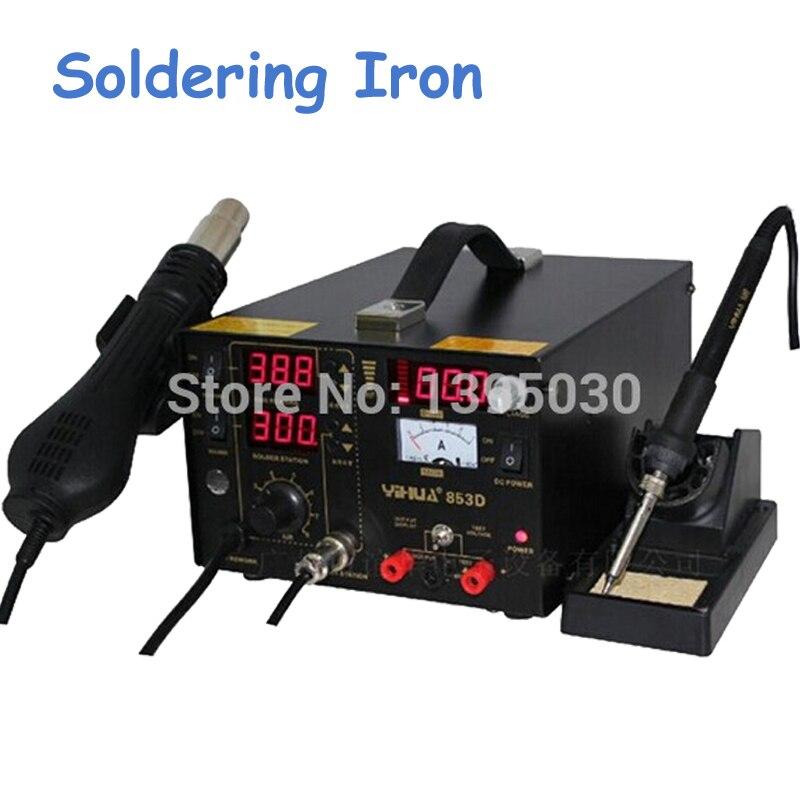 Multifunction SMD/SMT Rework Station Hot Air Gun Soldering Iron DC Power Supply 3 in 1 Welding Machine Iron Soldering YH-853D