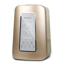 Free shipping air humidifier intelligent thermal fog timing control air conditioning humidifier aromatherapy purification