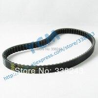 POWERLINK 842 20 Drive Belt Scooter Engine Belt Belt For Scooter Gates CVT Belt Free Shipping