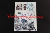 Chinese Brush Ink Art Painting Sumi e Technique Draw landscape Book Tool