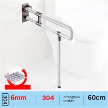 FR8063 защитные бортики для унитаза из нержавеющей стали противоскользящие складной туалет для ванной безопасности перила для ванной комнаты для пожилых людей