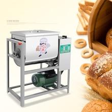 Коммерческий Миксер Для Теста, 15 кг, миксер для муки, пищевая перемешивающая машина, подходит для пасты, хлеба, теста, замеса, емкость 15 кг, 1500 Вт, 1 шт