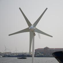 400 W Turbina de Viento, Turbina de Viento 400 W; Combinar Con Controlador Híbrido Eólico/Solar