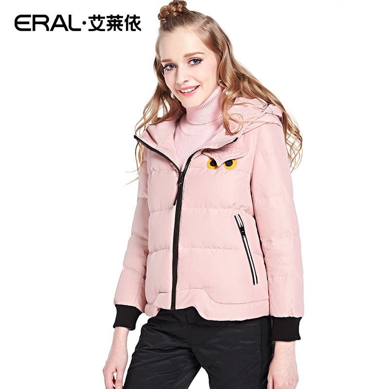 efcf5772d ERAL Women's Winter High Quality New Slim Hooded Short Down Jacket Solid  Thick Causal Owl Pattern ...